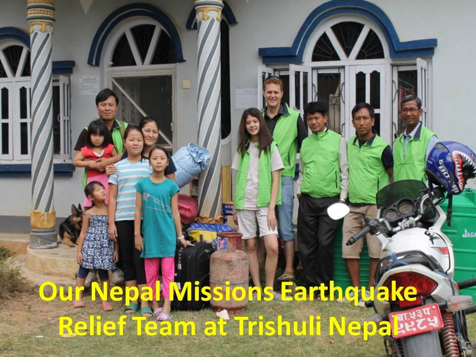 EARTH QUAKE RELIEF