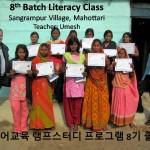 LITERACY CLASS 1 (11)