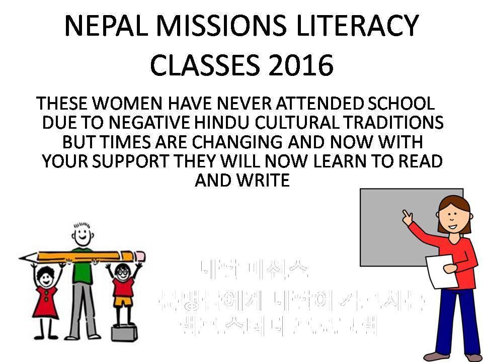 LITERACY CLASS  1 (3)