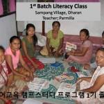 LITERACY CLASS 1 (4)
