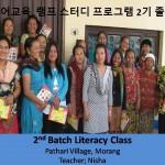 LITERACY CLASS 1 (5)