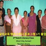 LITERACY CLASS 1 (6)