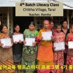 LITERACY CLASS 1 (7)