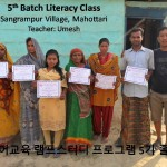 LITERACY CLASS 1 (8)