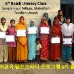 LITERACY CLASS 1 (9)