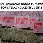 LITERACY CLASS BALU WAHI VILLAGE (3-0)